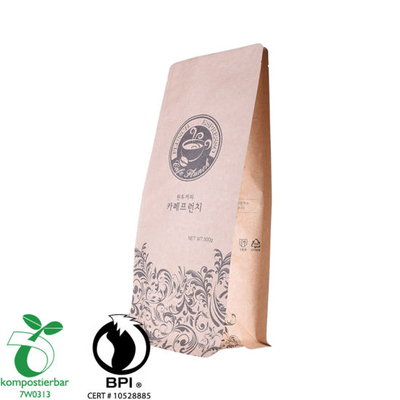 Eco Ycodegradable Tea Sachet制造商在中国